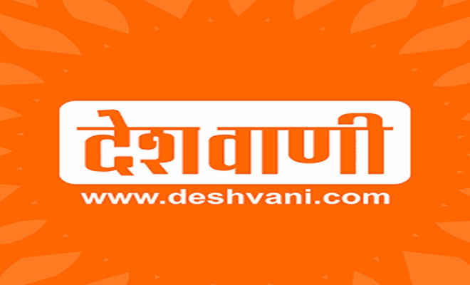 भागलपुर के पीरपैंती में आंगनबाड़ी सेविका व सहायिका चयन में अनियमितता, सीडीपीओ पर विभागीय कार्रवाई शुरू