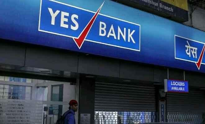 आज शाम छह बजे से पूरी तरह से सामान्य हो जाएगा येस बैंक का काम-काज