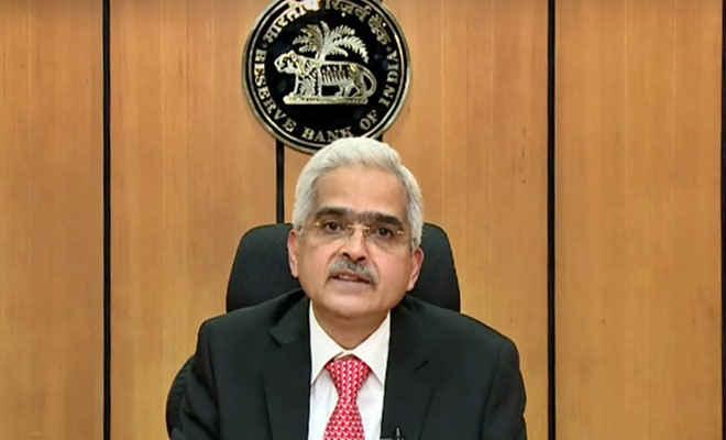 लॉकडाउन के चलते भारतीय रिजर्व बैंक ने सभी ऋणों के मासिक भुगतान पर तीन महीने की राहत दी