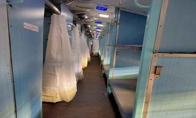 कोरोना वायरस : उत्तर रेलवे ने रेल कोच में तैयार किया पहला आइसोलेशन वार्ड