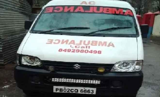 मानवता शर्मसारः जिंदा आदमी को मृत बता एंबुलेंस से जा रहे थे घर, पांच लोग गिरफ्तार