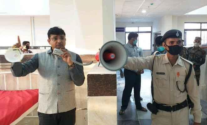 पश्चिम चम्पारण के डीएम कुन्दन कुमार ने कहा आइसोलेशन वार्ड व सभी आवश्यक सुविधाओं को अविलंब करें दुरूस्त