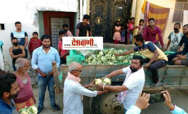 रक्सौल के जोकियारी पंचायत के मुखियापति रामविनय सिंह ने पंचायत के लोगों में राहत सामग्री के तौर पर सब्जी का किया वितरण