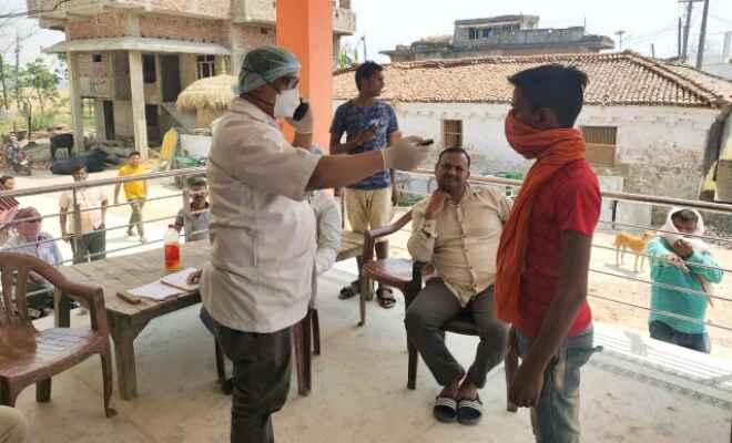 रामगढ़वा में बाहर से आए 38 लोगों किया गया चेकअप, सभी पाए गए स्वस्थ, घर में ही कोरेनटाइन होने की दी गई सलाह