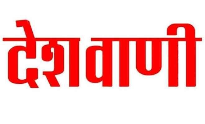 नेपाल-भारत सिमा पार कर रहे लोगों को नेपाल प्रसाशन ने गिरफ्तार कर क्वारेंटाईन किया
