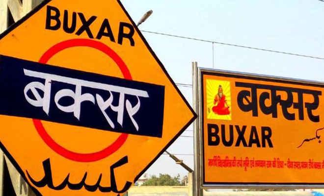 बिहार के बक्सर में जदयू नेता के गिरफ्तार होने की खबर, लॉकडाउन के दौरान अनाज वितरण ग्राहक केन्द्र खोल सैकड़ों महिलाओं को जुटाने का आरोप