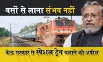 बसों से लाना संभव नहीं, भारत सरकार करें विशेष ट्रेन की व्यवस्था