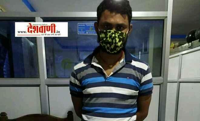 बीरगंज में नेपाल पुलिस ने लाखों रुपए के साथ एक हुण्डी कारोबारी को किया गिरफ्तार