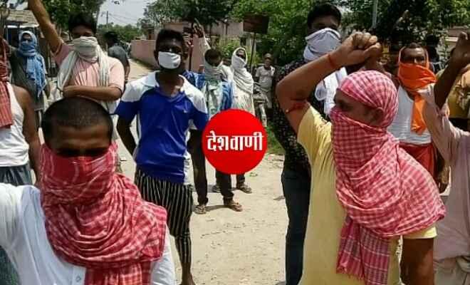 समस्तीपुर में क्वारेन्टीन सेंटर बनाये जाने पर हंगामा, सड़क पर परिचालन किया बाधित