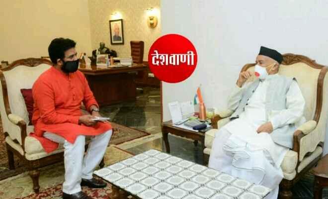 भगत सिंह कोश्यारी को महाराष्ट्र के राज्यपाल बनाए जाने पर रवि किशन ने दी बधाई व शुभकामनाएं