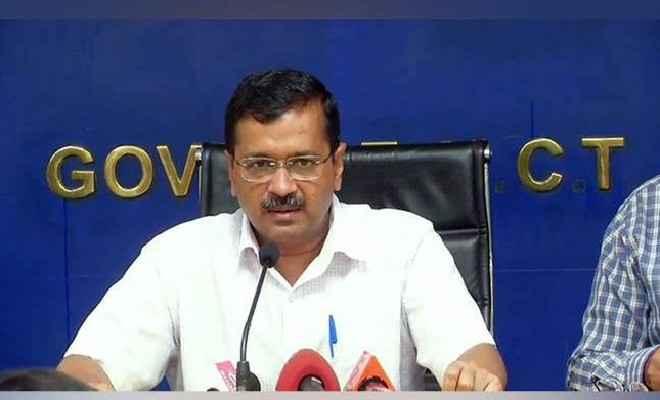 लॉकडाउन 4.0 : दिल्ली सरकार आज करेगी प्रतिबंधों में दी जाने वाली ढील की घोषणा