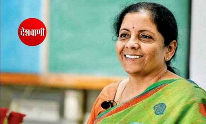 निर्मला सीतारामन: आर्थिक पैकेज से उन लोगों को तत्काल मदद मिलेगी जिन्हें अर्थव्यवस्था शुरू करने के लिए अतिरिक्त पूंजी की जरूरत है