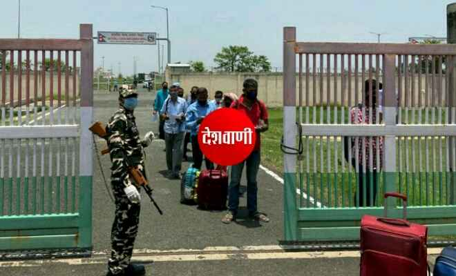 नेपाल से तकरीबन बीस बसों में सवार होकर आये 600 भारतीय नागरिको को आईसीपी से भारत भेजा गया