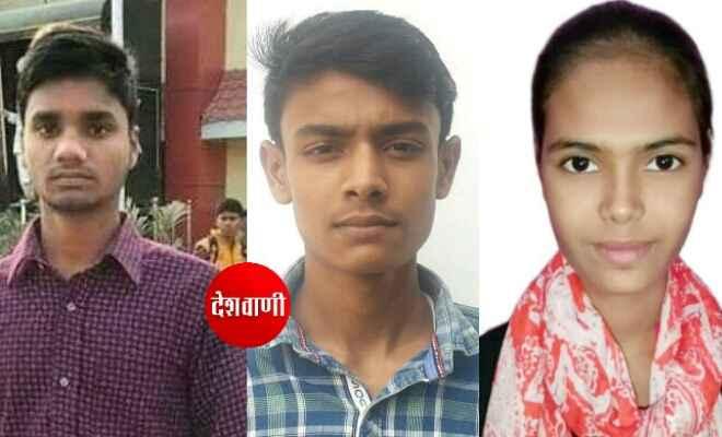 मोतिहारी: मैट्रिक परीक्षा में छात्र-छात्राओं ने जिले का नाम किया रोशन