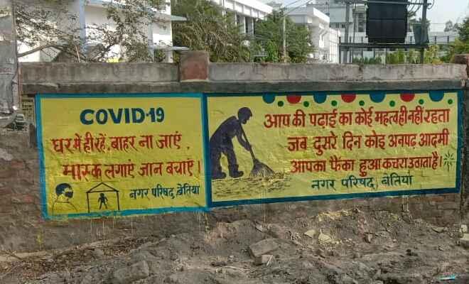 नाला में कचरा डालने से करें परहेज, नाला में जाकर कचरा निकालने वाले मजदूर नहीं मिल रहे: गरिमादेवी