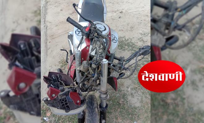 मोतिहारी के चकिया में दो प्रवासी कामगारों की एक्सीडेंट में हुई मौत, बाइक पर सवार हो दिल्ली से जा रहे थे दरभंगा, रास्ते में हुई दुर्घटना