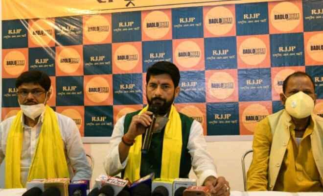 बिहार में विकासवाद की राजनीति के लिए सर्व समाज के आह्वान पर हुआ राष्ट्रीय जन जन पार्टी (RJJP) का गठन