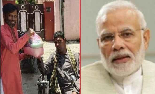 पीएम मोदी भी मुरीद, भीख मांगकर समाजसेवा करते हैं राजू,  मन की बात में किया जिक्र