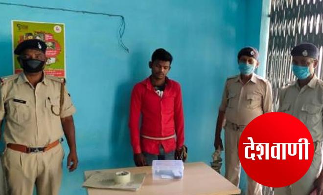 मोतिहारी की मुफस्सिल पुलिस ने कुल्हुअरवा के युवक को आर्म्स के साथ पकड़ा, नंदपुर गांव में अपराध को अंजाम देने की फिराक मे था