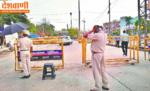 लॉकडाउन : दिल्ली-गुरुग्राम बॉर्डर सील, वाहनों की आवाजाही बंद, आज से पैदल जाने पर भी प्रतिबंध