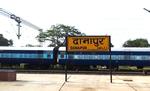 कोटा के 1150 छात्रों को लेकर स्पेशल ट्रेन दोपहर में पहुंचेगी दानापुर स्टेशन
