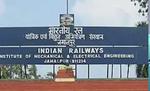 रेल मंत्रालय ने कहा- रेलवे का अभियांत्रिकी संस्थान IRIMEE बिहार से लखनऊ स्थानांतरित करने की खबर गलत