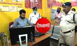 मोतिहारी के मेहसी पंजाब नैशनल बैंक से महज तीन मिनट में ही लूट लिए 5.77 लाख रुपए, दो संदिग्ध युवक हिरासत में