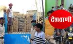 मोतिहारी के झखिया में पुलिस ने घेराबंदी कर की कार्रवाई, शशि सहनी गिरफ्तार, 125 कार्टन अंग्रेजी शराब जब्त