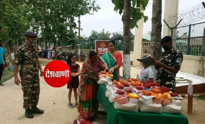 रक्सौल: एसएसबी पंटोका स्थित कैम्प में संदीक्षा परिवार ने राहत सामग्री का किया वितरण