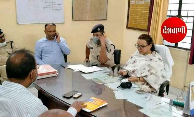 रक्सौल: सभी थानाध्यक्ष, बीडीओ व प्रखंड कर्मियों के साथ एसडीओ सुश्री आरती ने की बैठक, विधि व्यवस्था पर विमर्श