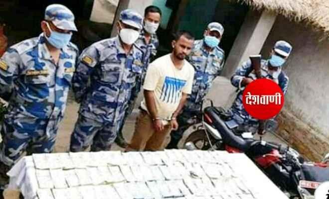 सशस्त्र सुरक्षा बल बीरगंज (नेपाल) पर्सा ने 22 लाख के नेपाली करेंसी के साथ एक युवक को कियी गिरफ्तार