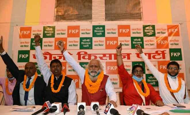बिहार की राजनीति में सकारात्मक विकल्प को किया गया फौजी किसान पार्टी का गठन