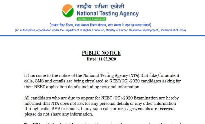मेडिकल व इंजीनियरिंग राष्ट्रीय पात्रता परीक्षा-नीट 2020 के स्थगन की खबरें फर्जी, केन्द्र सरकार ने फर्जी साइटों से सावधान रहने को कहा