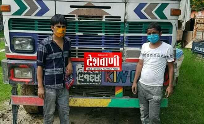 नेपाल के वीरगंज में मालवाहक ट्रक से एक किलो गांजा बरामद, चालक गिरफ्तार