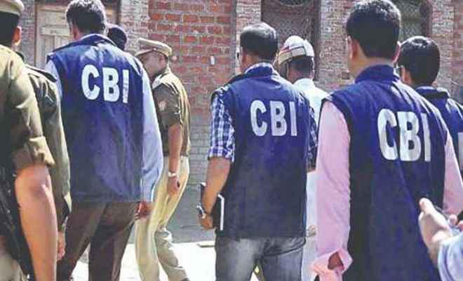 सीबीआई ने सृजन घोटाले के तीन मामलों का आरोप पत्र दाखिल किया, भागलपुर के पूर्व डीएम केपी रमैया व बीओबी के तत्कालीन मुख्य शाखा प्रबंधक सहित 28 आरोपित