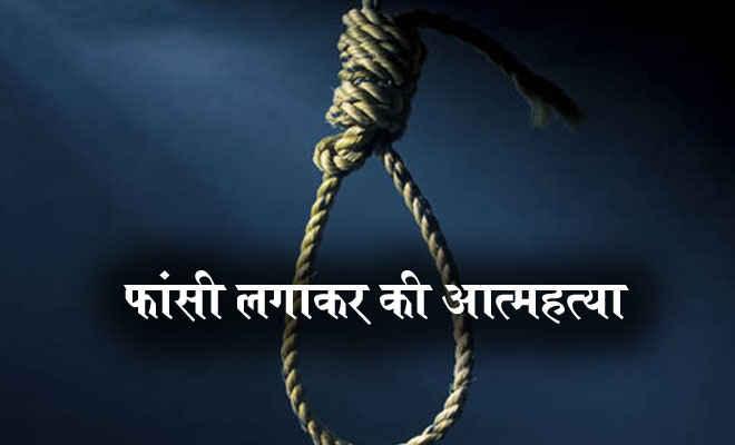 मोतिहारी के चांदमारी में युवती ने फांसी लगाकर की आत्महत्या