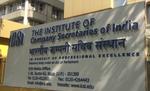 भारतीय कंपनी सचिव संस्थान आईसीएसआई की परीक्षा की तिथि बढ़ी, 18 से 28 अगस्त के बीच होगी आयोजित
