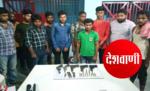 मोतिहारी के घोड़ासहन में छात्र नेता के घर से भारी मात्रा में अग्नेयास्त्र बरामद, 11 गिरफ्तार