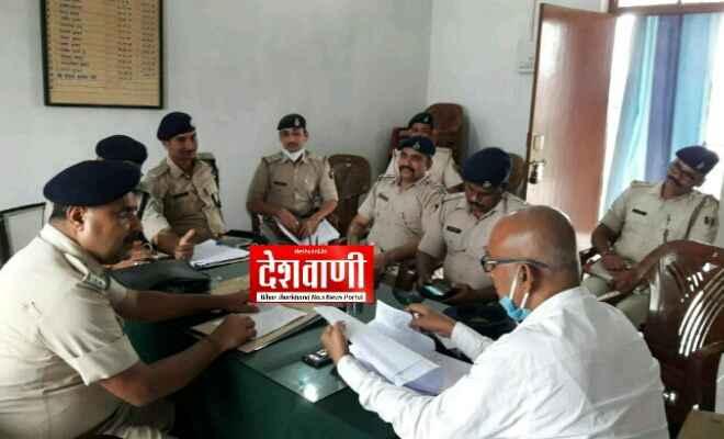 रक्सौल: डीएसपी संजय झा की अध्यक्षता में अनुमंडल के सभी थानाध्यक्षों की हुई बैठक