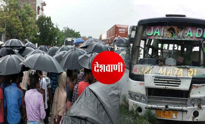 मोतिहारी में एनएच 28 पर जय माता दी बस की चपेट में आए दो लोग, वाटगंज के मेडिकल प्रैक्टिसनर व भतीजे की मौत, बारिश में छतरी लगाकर राजमार्ग जाम