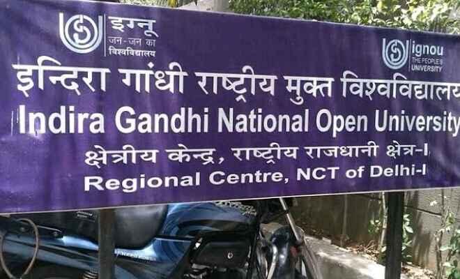 इंदिरा गांधी राष्ट्रीय मुक्त विश्वविद्यालय में जुलाई 2020 सत्र के लिए ऑनलाइन नामांकन प्रारंभ