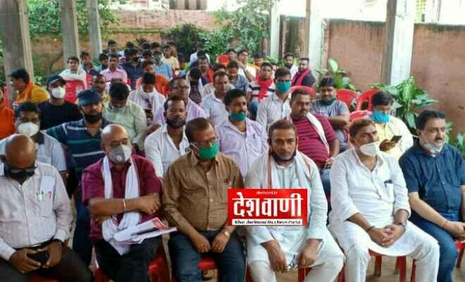रक्सौल: भारतीय जनता युवा मोर्चा के तत्वाधान में बिहार जनसंवाद वर्चुअल रैली का किया गया आयोजन