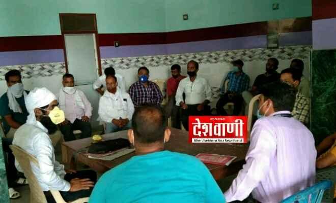 स्वच्छ रक्सौल संस्था के पंजीकरण को लेकर आम सभा की बैठक हुई संपन्न