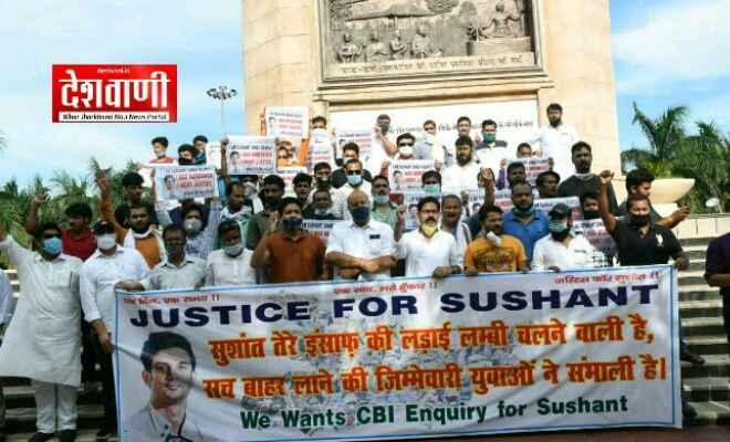 अभिनेता सुशांत सिंह राजपूत की मौत की सीबीआई जांच की मांग को लेकर राज्यभर में हुआ प्रदर्शन