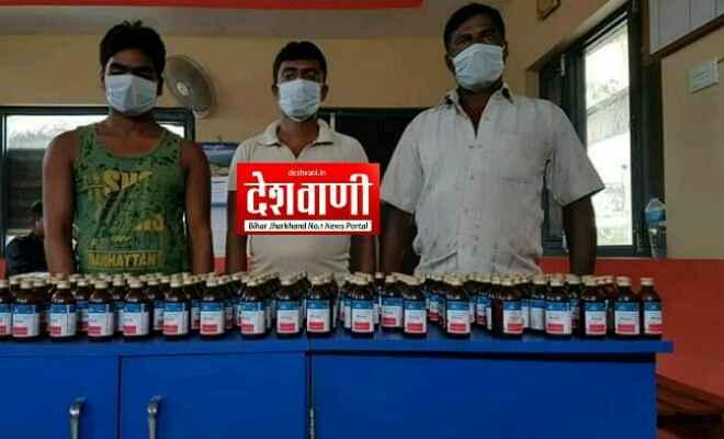 वीरगंज पुलिस ने भारी मात्रा में नशीली दवा के साथ दो भारतीय व एक नेपाली नागरिक को किया गिरफ्तार