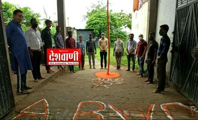 एबीवीपी का 72वां स्थापना दिवस स्थानीय नगर कार्यालय पर झंडोत्तोलन करके मनाया गया