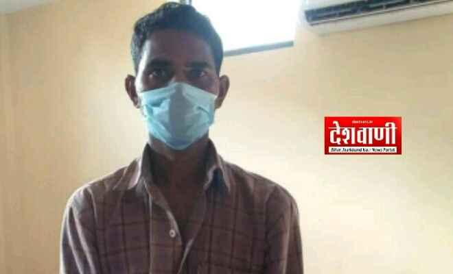 नेपाल पुलिस ने गांजा के साथ एक युवक को किया गिरफ्तार
