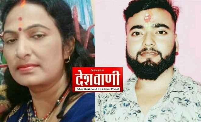 रक्सौल: रतन राज को युवा मोर्चा अध्यक्ष और रूबी श्रीवास्तव को महिला मोर्चा की जिला अध्यक्ष पद पर मनोनीत किया गया
