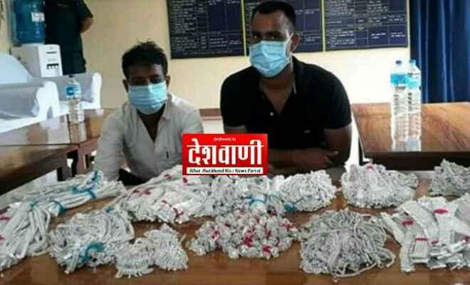 नेपाल के बारा जिला में 25 किलो अवैध चांदी के साथ दो गिरफ्तार