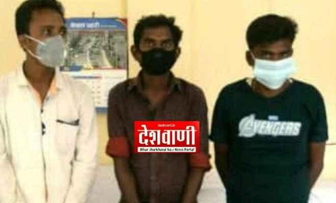 नेपाल पुलिस ने छापेमारी कर बारा जिला से नकली भारतीय और नेपाली नोट के साथ तीन को किया गिरफ्तार